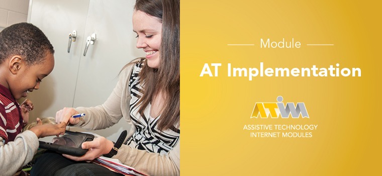 New ATIM Module: AT Implementation